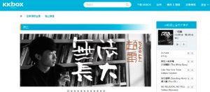 派歌全球獨家代理趙雷新專輯 全網銷量已衝破30萬張