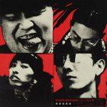"""【派歌新发行】Higher Brothers:新专辑""""五星""""闪耀全球"""