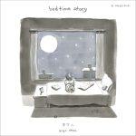 【派歌新发行】岑宁儿:《Bedtime Story》是对黑暗中的聆听者敞开的拥抱