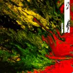 【派歌新发行】YELLOW:首张完整专辑《浮世击》,黑色狂想诗篇的集结